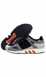 EQT Running Guidance 93 - Discount